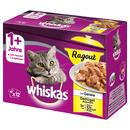 Megapack Whiskas 1+ Adult Frischebeutel 48 x 85 g / 100 g - Ragout Gefluegelauswahl in Gelee (48 x 85 g)